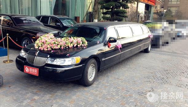 套餐林肯城市+30辆奔驰S级婚车