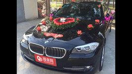 邯郸宝马5系婚车租赁