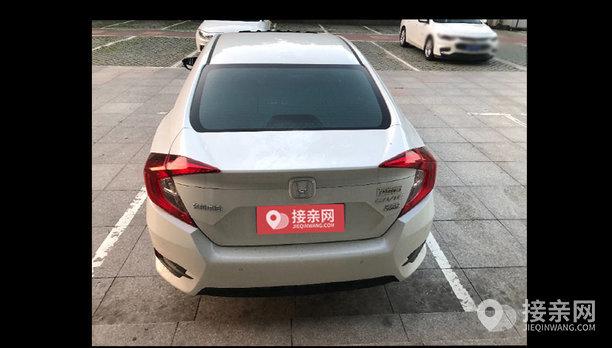 本田思域婚车