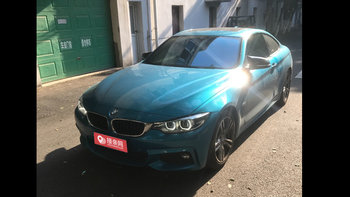 宝马4系婚车 (蓝色,可做头车)