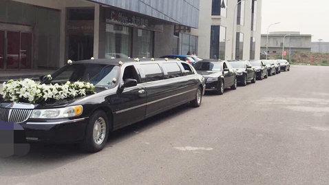 婚车套餐林肯城市+奔驰S级