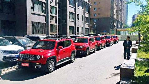 婚车套餐奔驰GL级+Jeep自由侠