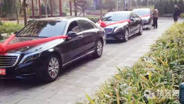 套餐保时捷Panamera+20辆奔驰S级婚车