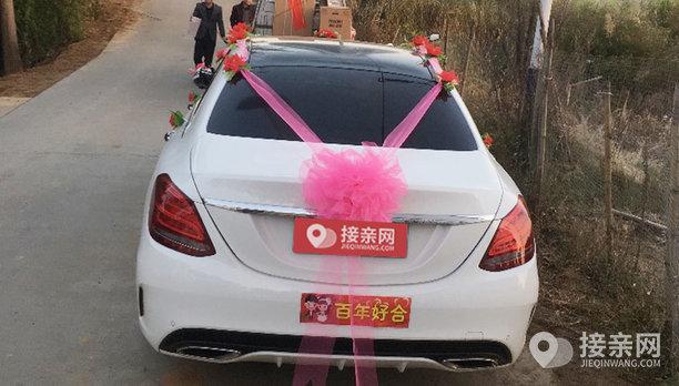 奔驰C级婚车