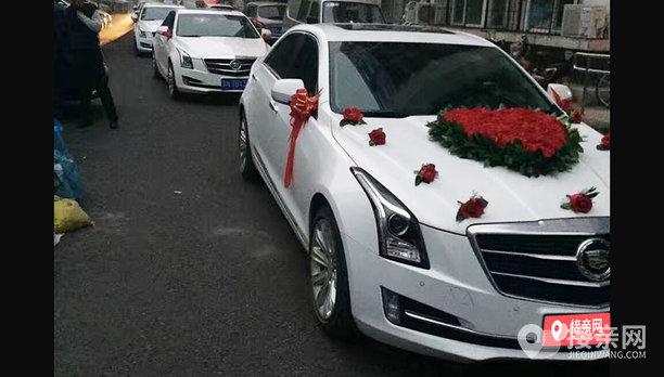 套餐凯迪拉克ATS-L+30辆凯迪拉克ATS婚车