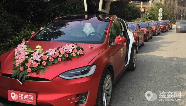 套餐特斯拉MODEL X+5辆奔驰C级婚车