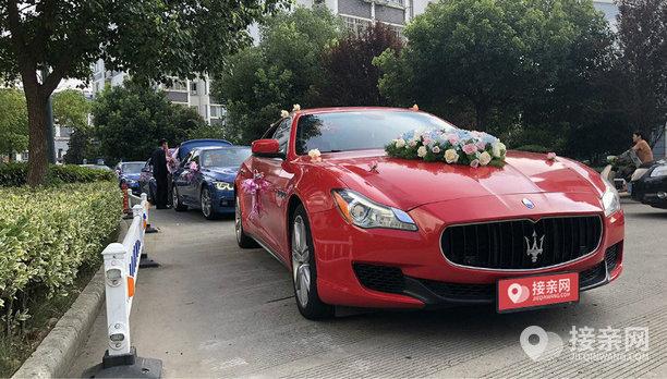 套餐玛莎拉蒂总裁+30辆宝马3系婚车