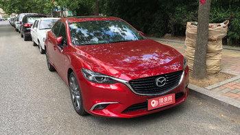 马自达阿特兹婚车 (红色)