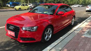 奥迪A5婚车 (红色,可做头车)