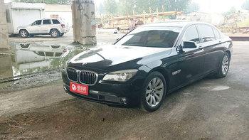 宝马7系婚车 (黑色,可做头车)