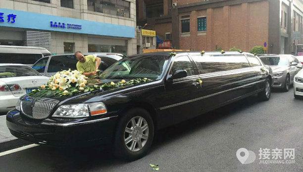 套餐林肯城市+15辆奔驰E级婚车