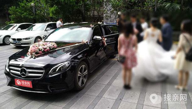 套餐奔驰E级+15辆宝马3系婚车