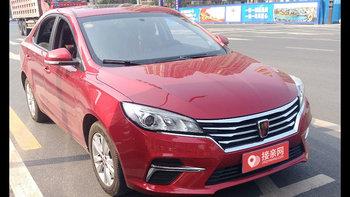 荣威360婚车 (红色,可做头车)