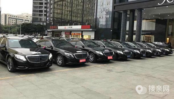 套餐林肯城市+10辆奔驰S级婚车