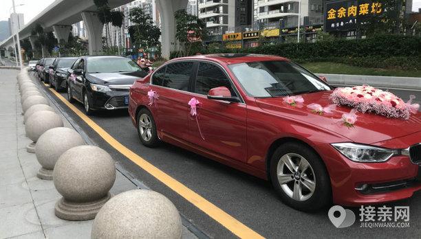 套餐宝马3系+15辆丰田凯美瑞婚车
