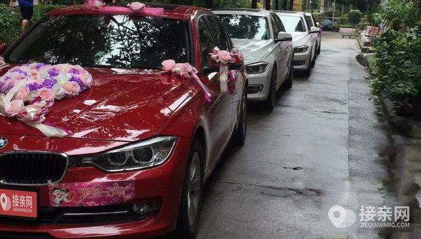 套餐宝马3系+11辆宝马3系婚车