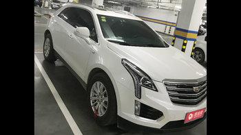 凯迪拉克XT5婚车 (白色,可做头车)