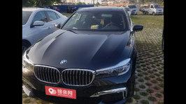 南阳宝马7系婚车租赁