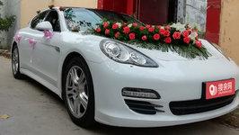 淮北保时捷Panamera婚车租赁