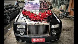 嘉兴劳斯莱斯幻影婚车租赁