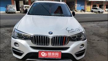 宝马X4婚车 (白色,可做头车)