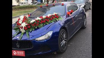 玛莎拉蒂Ghibli婚车 (蓝色,可做头车)