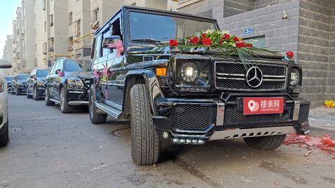 婚车套餐奔驰G级AMG+奔驰GL级