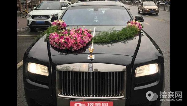 套餐劳斯莱斯古思特+15辆凯迪拉克ATS-L婚车