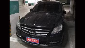 奔驰R级婚车 (黑色,可做头车)