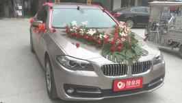 亳州宝马5系婚车租赁