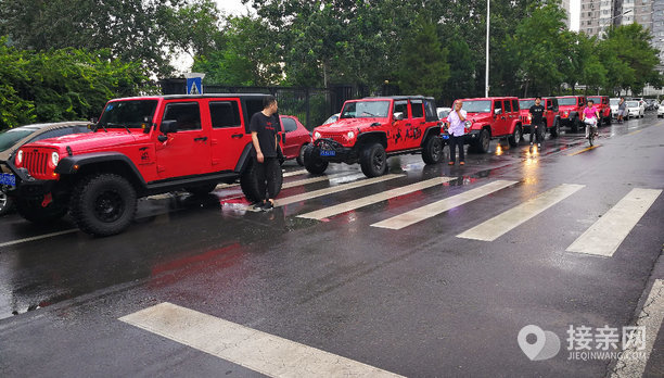 套餐玛莎拉蒂总裁+30辆Jeep牧马人婚车