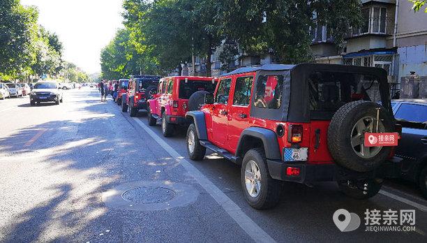 套餐劳斯莱斯幻影+30辆Jeep牧马人婚车