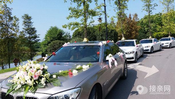 套餐宝马7系+9辆宝马5系婚车