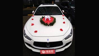 玛莎拉蒂Ghibli婚车 (白色,可做头车)