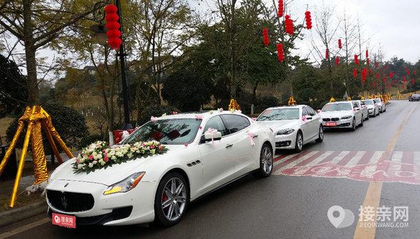 套餐玛莎拉蒂总裁+9辆宝马5系婚车