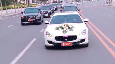 婚车套餐玛莎拉蒂总裁+奔驰GLC级