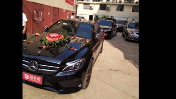 奔驰C级婚车 (黑色,可做头车)