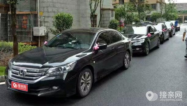 套餐本田雅阁+30辆本田雅阁婚车