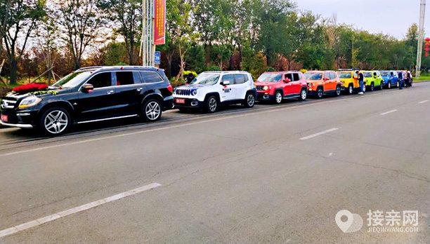 套餐奔驰GL级+20辆Jeep自由侠婚车