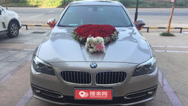 南宁宝马5系婚车租赁