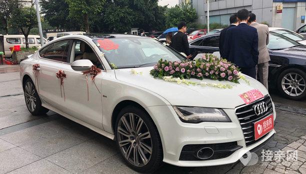 奥迪A7婚车