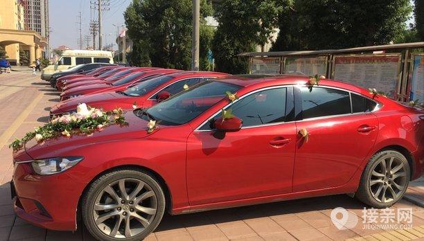 套餐马自达阿特兹+10辆马自达阿特兹婚车