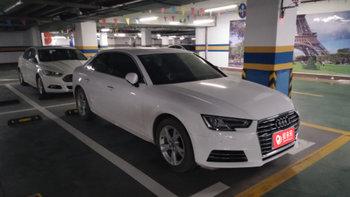 奥迪A4L婚车 (白色,可做头车)