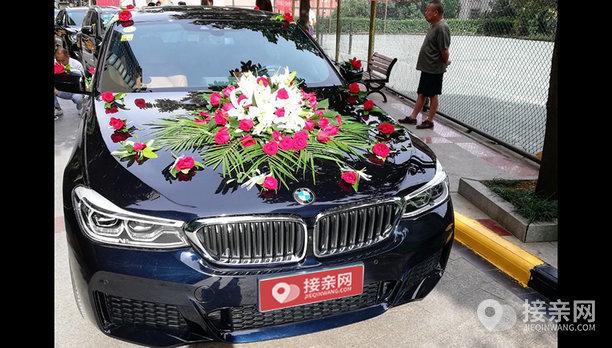 宝马6系婚车