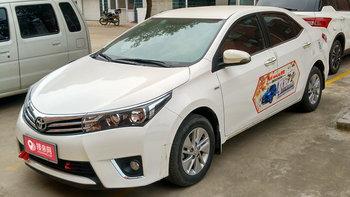 丰田卡罗拉婚车 (白色,可做头车)