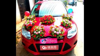 福特福克斯婚车 (红色,可做头车)