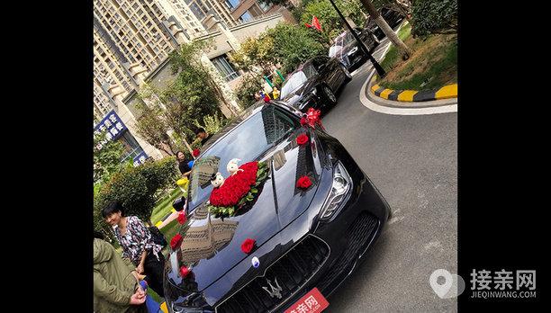套餐玛莎拉蒂Ghibli+10辆奥迪A6L婚车