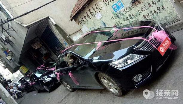 套餐宝马5系+9辆丰田凯美瑞婚车