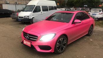 奔驰C级婚车 (粉色,可做头车)