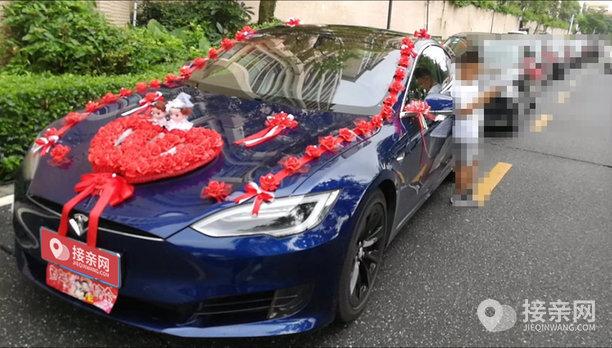 套餐特斯拉MODEL S+8辆奔驰E级婚车